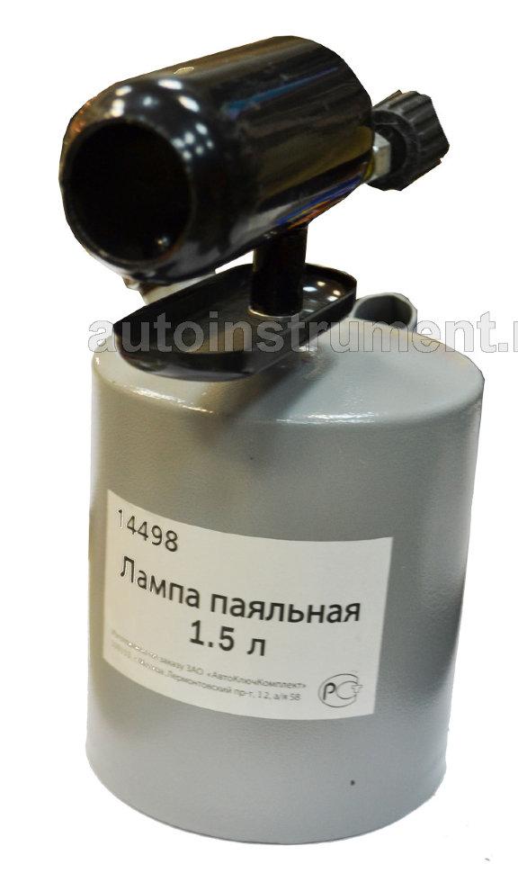 Лампы бензиновые - бензиновый насоса - Лампа паяльная 1,5 л. ТЕХМАШ